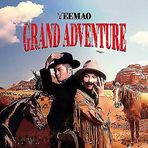 夜貓闖天關Yeemao Grand Adventure演唱會回顧歌單