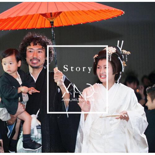 """""""Story"""" by Kousuke Yamasaki [ame_no_parade]"""