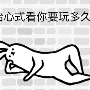 2019最in男子團體究極大精選
