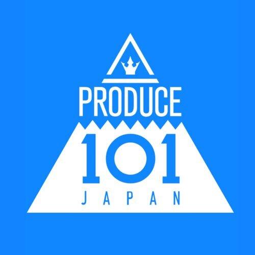 日版 PRODUCE 101 競賽曲 你要PICK誰?