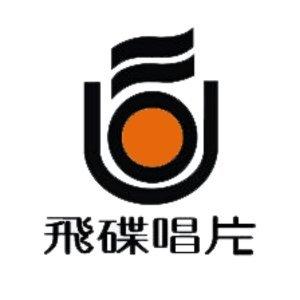 葉歡飛碟記錄 (1987~1989)