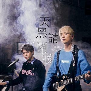 20190814 好樂迪ktv新歌榜