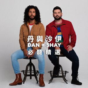 DAN+SHAY - TOP HITS