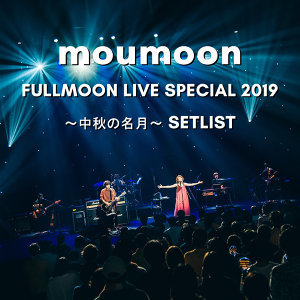 FULLMOON LIVE 2019