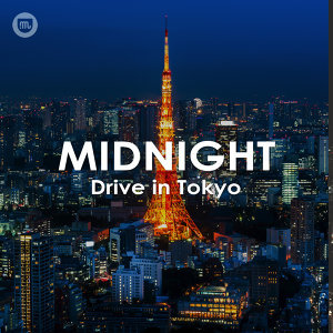 Midnight Drive in Tokyo