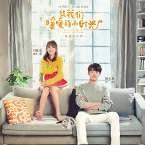 陸劇OST