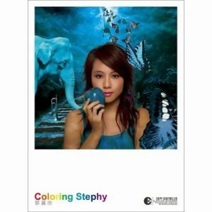 Colouring Stephy