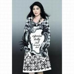 陳慧琳 (Kelly Chen) - Especial Kelly - 新歌+精選(3CD)