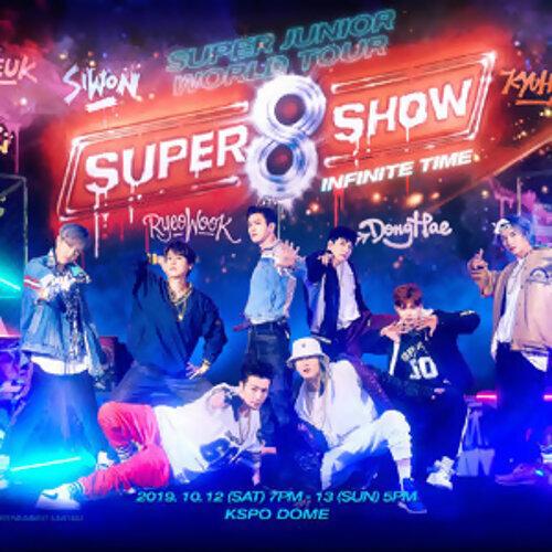 Super Junior 💙Super Show 8 : Infinite Time 💙