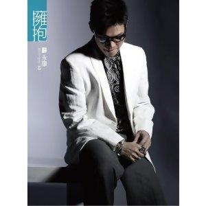 蘇永康 (William) - Super Nice