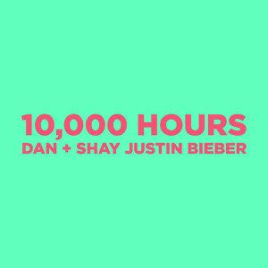 10,000 hours和那些夫妻放閃的MV歌曲