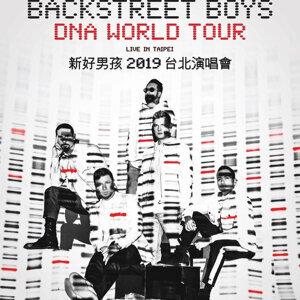 BACKSTREET BOYS DNA WORLD TOUR LIVE IN TAIPEI