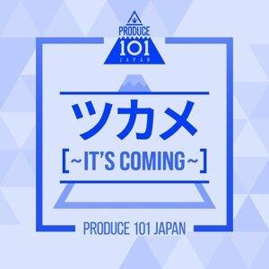 PRODUCE 101 JAPAN 使用曲 (随時更新)