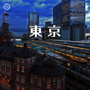 東京。。。