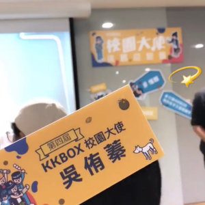 KTV必唱精選100!新增中✔️✨