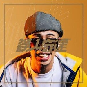 華語嘻哈-Shuffle