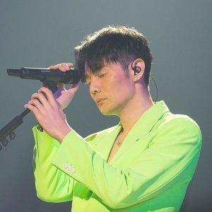 李榮浩「年少有為」台北站歌單