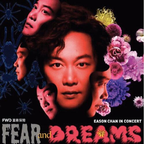 Eason - Fear and Dreams預想歌單🎧