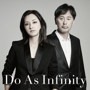 Do As Infinity LIVE 2019 in TAIPEI 大無限樂團2019演唱會
