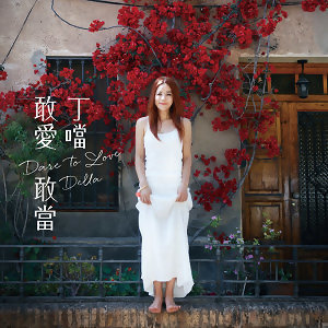 Taiwan Pop