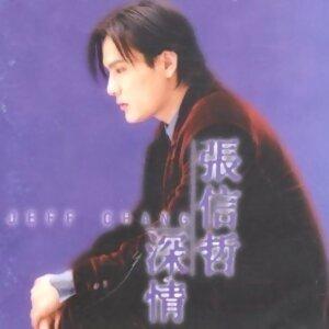 📚專題篇(寂寞人寂寞夜寂寞上癮)11012019