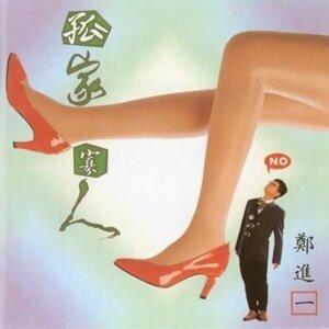 11/2新店永和-8/17新店永和-8/16中山代-8/15民權2-4/1民權RRT