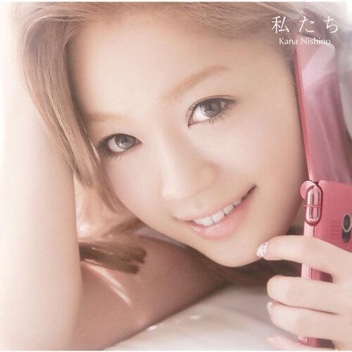 西野加奈(Kana Nishino)