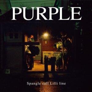 Spangle call Lilli line - Purple