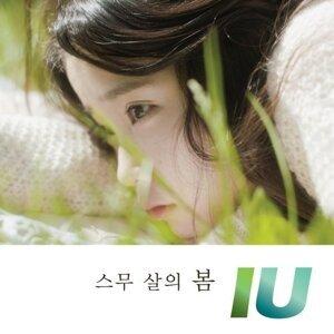 2019IU演唱會 光州場歌單