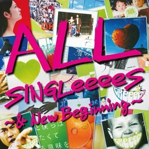 GReeeeN - ALL SINGLeeeeS ~& New Beginning~