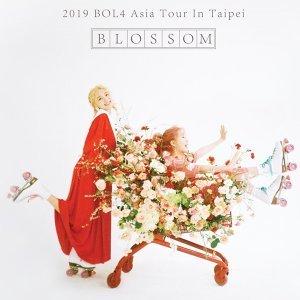 2019 臉紅的思春期台北演唱會歌單