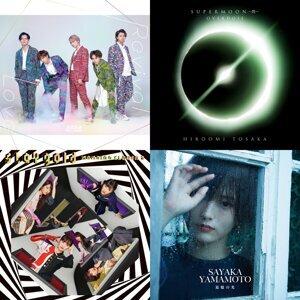 最新J-POPヒッツ!【2019.12】