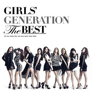 少女時代 (Girls' Generation) - THE BEST - Complete Limited Edition