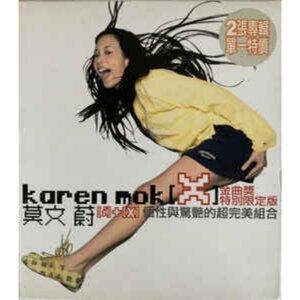 莫文蔚 (Karen Mok) - [ X ] 金曲獎特別限定版
