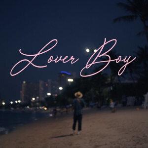 因為你聽過 Lover Boy