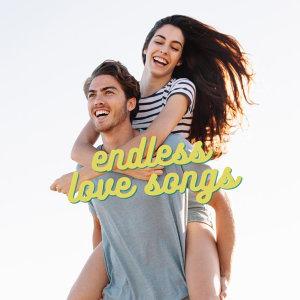 聽不膩的經典西洋情歌endless love songs