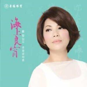 蔡琴 - 蔡琴2010《海上良宵》香港演唱會
