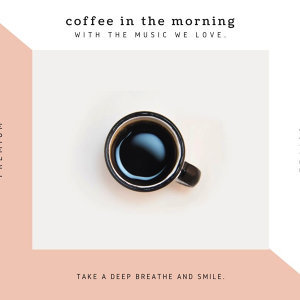 lazy coffee morning懶人咖啡時光