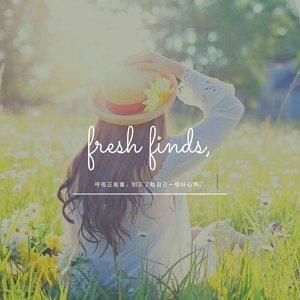 呼吸正能量 別忘了給自己好心情,fresh finds\(^o^)/