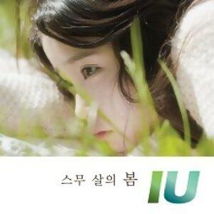 2019 IU TOUR love poem-光州場11/1
