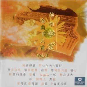 Various Artists - 華納摯愛金曲16首 Vol. 2