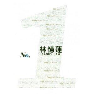 林憶蓮 (Sandy Lam) - 華納No.1系列 - Sandy Lam - - 林憶蓮