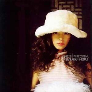 徐若瑄 (Vivian Hsu) - 不敗的戀人