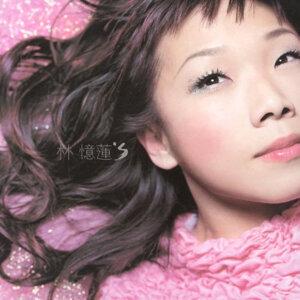 林憶蓮 (Sandy Lam) - 林憶蓮