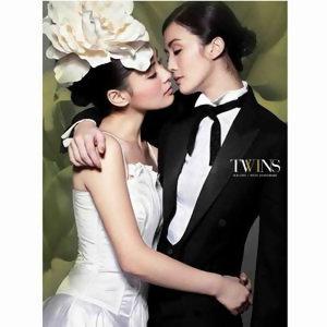 Twins - 我們相愛6年 - 新曲+精選