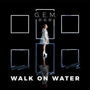 G.E.M. 鄧紫棋 - WALK ON WATER