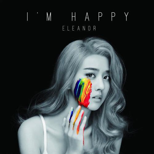 你真的快樂嗎?