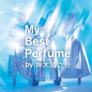 My Best Perfume by 神木隆之介