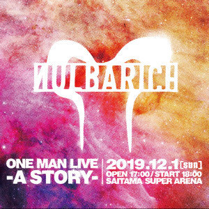 Nulbarich ONE MAN LIVE -A STORY- 演出歌單
