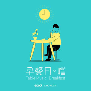 候診時的放鬆輕柔音樂 (2019.12.02)